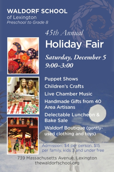 HolidayFair_postcard_2015